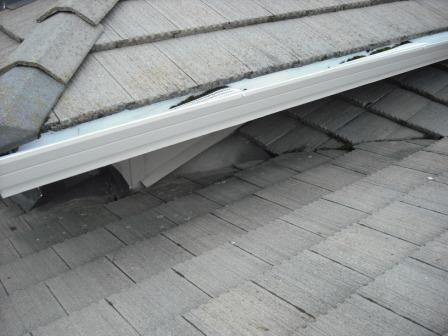 A difficult design for a roof to maintain integrity